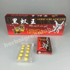 African Black Ant 2500MG Herbal Medicine