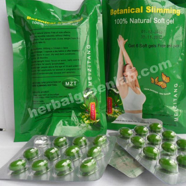 Meizitang Strong Version Botanical Slimming Soft Gel